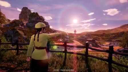【遇见新游】云玩家福音,谷歌STADIA云游戏平台本周发布。本周情怀游戏产量+1