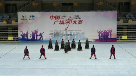 蒙古舞比赛