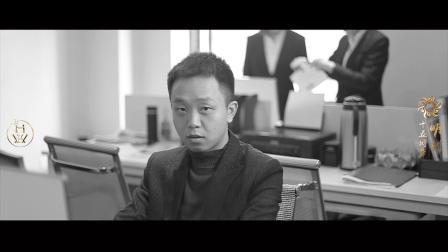 {明村十五周年} 不忘初心 微笑前行  BY何畏影音工作室