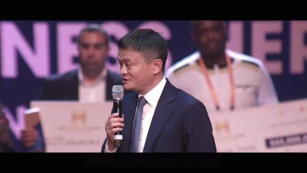 """【马云非洲综艺首秀】马云在非洲打造非洲版""""赢在中国"""""""