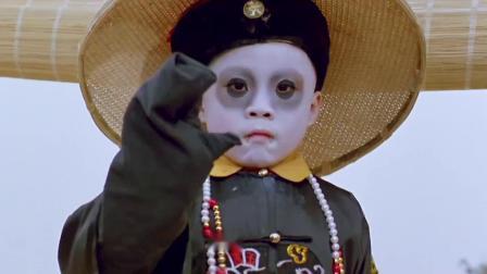 英叔的第三个徒弟,竟然是一个小僵尸,也真是太可爱了!