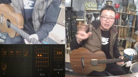 02凯文先生《没有理想何必远方》吉他弹唱速成教学自学