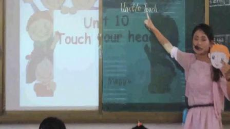 【获奖】湘少版小学英语三年级上册Unit 10 Touch your head-黄老师优质公开课教学视频(配课件教案)