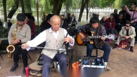卷珠帘、由普羅乐坊(邓小涛二胡大师演奏)
