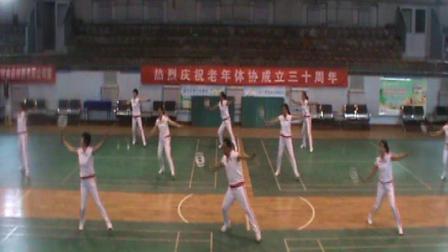 岭上公园柔力球队国一套2014年