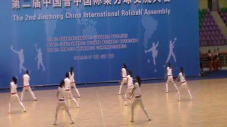 2014第二届中国晋中国际柔力球赛岭上公园英姿柔力球队获B组二等奖