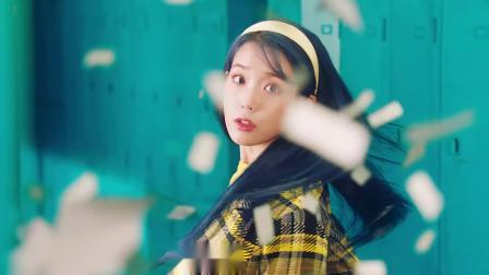 [杨晃]韩国女歌手 IU全新单曲Blueming