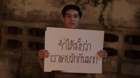 [杨晃]泰国女子组合NEW JIEW 全新单曲ถ้าฉันเป็นเธอ