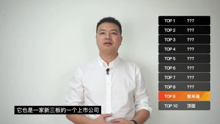 2019中国定制衣柜行业品牌排名分析
