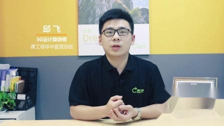 武汉课工场5G云计算培训小课堂:linux系统下载方式