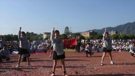 清远市清新区第三中学校运会开幕式