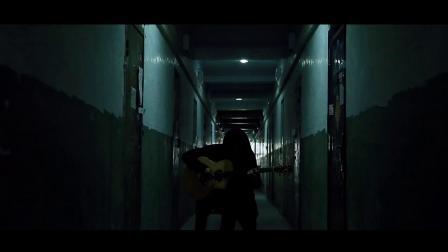 【鲸语堂】不适合单曲循环的致郁系指弹《教皇的储藏室》 by 老谭