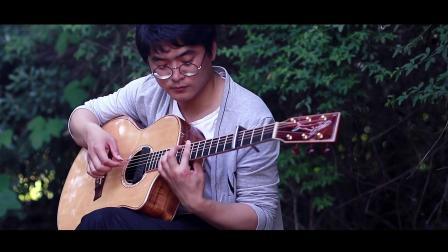 【鲸语堂】适合单曲循环的治愈系吉他指弹,《清晨序曲》 by 老谭
