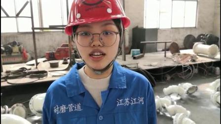 陶瓷管|江苏江河罗|陶瓷耐磨管件生产厂家