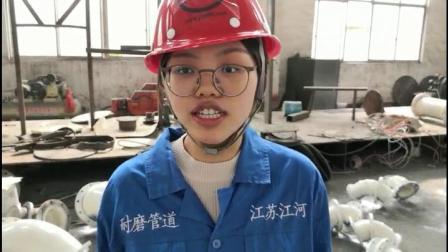 陶瓷管|江苏江河罗|耐磨陶瓷管厂家