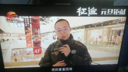 襄阳电视台
