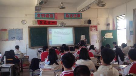 2019-2020学年第一学期高三年级地理科《气候类型的判读》阳春市第三中学黎婕老师