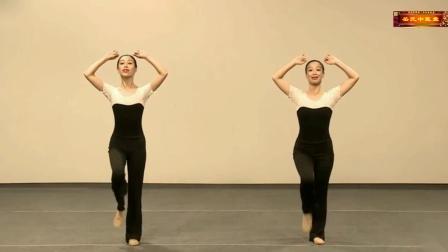 中国舞蹈家协会少儿中国舞舞蹈等级考试标准示范教学一级-09 过马路