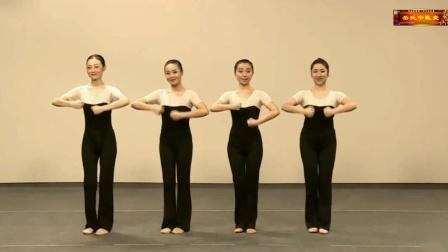 中国舞蹈家协会少儿中国舞舞蹈等级考试标准示范教学一级-07 大鼓小鼓