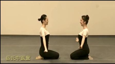 中国舞蹈家协会少儿中国舞舞蹈等级考试标准示范教学一级-02 小手拍拍