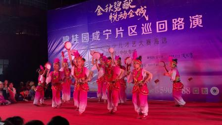 赤壁市童星艺术培训——官塘