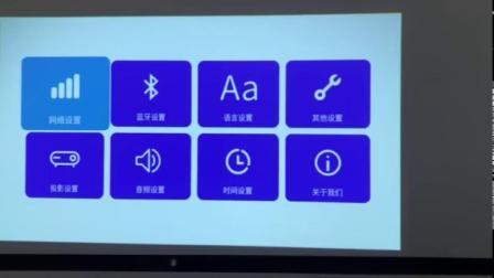 苹果手机EShareServer软件视频演示