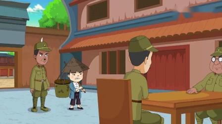 小兵杨来西日本人让杨来西烤鱼,他却烧掉他们的房子,偷走了枪