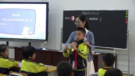 2019-2020学年第一学期三年级数学科《分数的初步认识》兴华小学罗侨莎