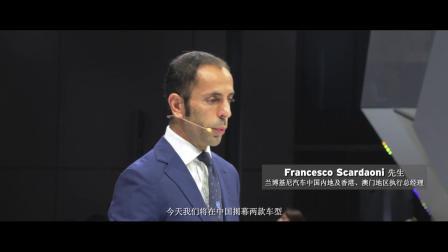 2019兰博基尼上海车展完整视频