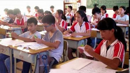 2019-2020学年第一学期七年级美术科《第11课美在你身边剪纸》大陈学校陈运香