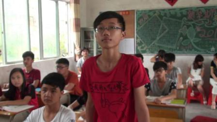 20118-2020学年第一学期八年级下册英语科《lnit8 fave you feld treestr ierd yet》双滘中学王振翠
