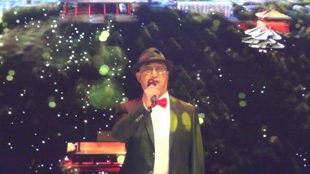 19111712 男声独唱 《北京颂歌》纪实DV
