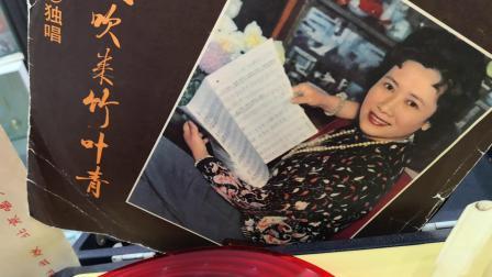 82年版。朱逢博(女高音)独唱《珊瑚颂》