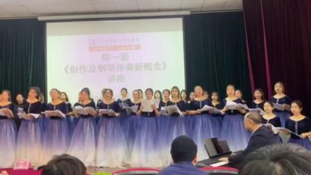 女声合唱《可惜不是你》陈一新编曲/伴奏,杨涛指挥,云南师范大学商学院合唱团演唱,20191120
