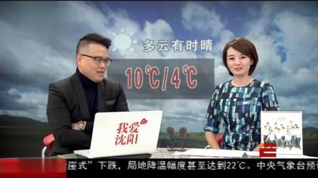 """""""雨神""""萧敬腾应聘天气预报员?"""