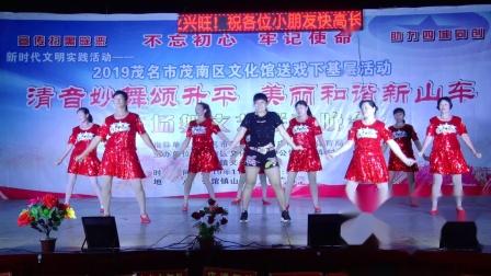 雍增村舞蹈队《红玫瑰》2019年清音妙舞颂升平美丽和谐新山车广场舞文艺晚会