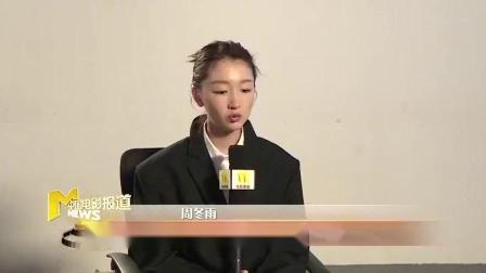 32位青年演员录制《星辰大海》MV刘昊然一句台词可发众人笑场