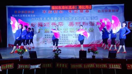 高山章福舞蹈队《荞麦花》2019年清音妙舞颂升平美丽和谐新山车广场舞文艺晚会