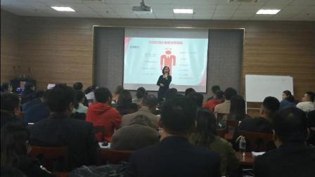 邓玉麟老师《物业项目经理》培训班