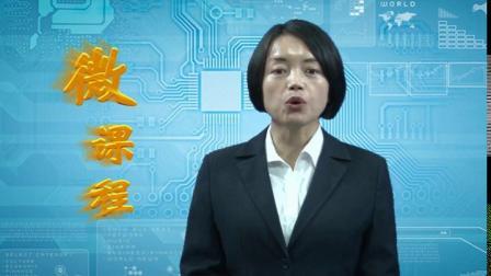 F2007王菲 甘新睿 杨超-《电子技能训练》-汉中市南郑区职业教育中心