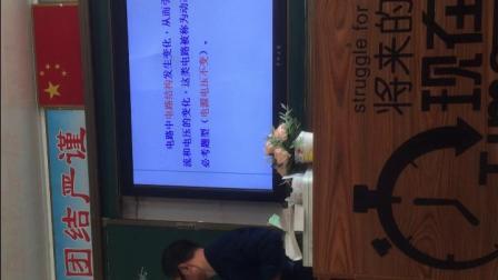 2019-2020学年第一学期九年级物理科阳春市实验中学赖均雄