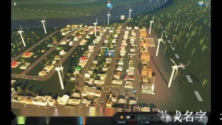 游戏名字叫,城市 天际线☞小城镇一共1777个人