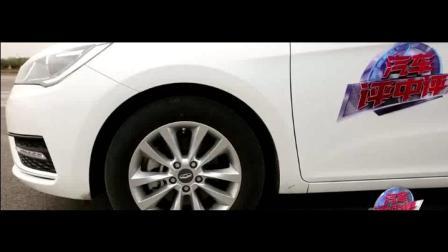 百公里9秒、刹车不到40米?揭秘奇瑞新能源汽车操控测试成绩