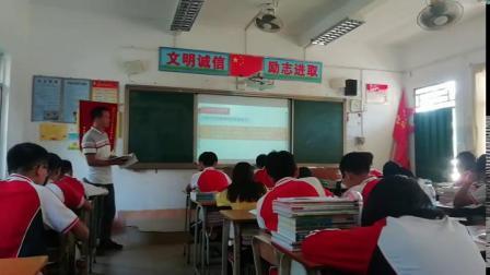 19-20学年第一学期九年级政治科《凝聚价值追求》阳春市第三中学林振跃老师
