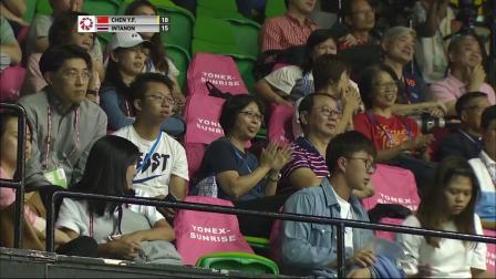 2019中国香港羽毛球公开赛女单决赛集锦