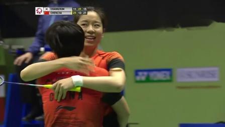 2019中国香港羽毛球公开赛女双决赛集锦