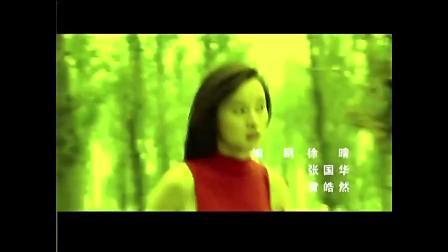 玫瑰花开2004片头曲