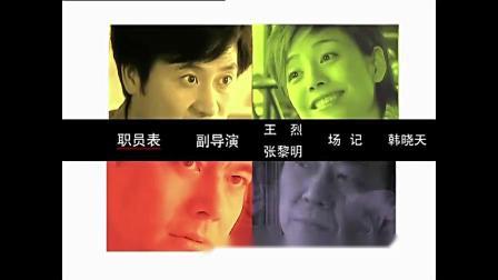 玫瑰花开2004片尾曲