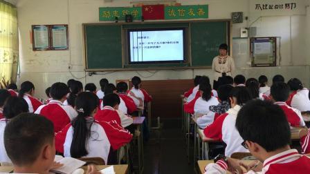 2019至2020学年第一学期七年级语文科巜猫》阳春四中严汉瑜老师