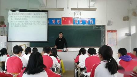 2019-2020学年第一学期高三年级政治科《多变的价格一轮复习》阳春市第一中学蔡标教师
